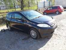 Иркутск Edix 2005