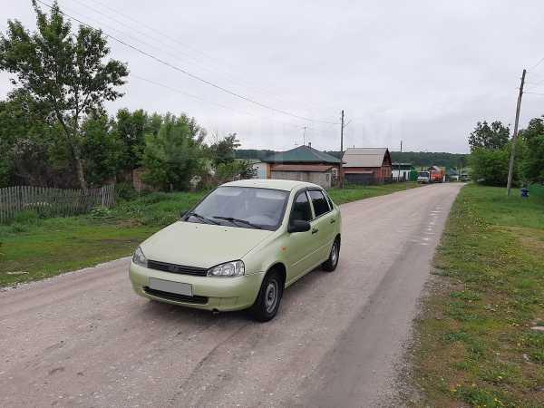 Лада Калина, 2006 год, 93 000 руб.