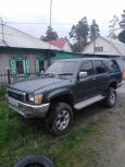 Toyota Hilux Surf, 1991 год, 180 000 руб.