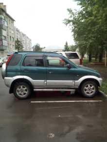 Бердск Terios 1998