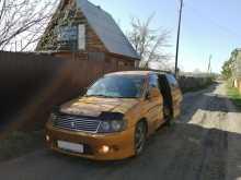Курган RVR 2000