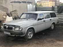 Хабаровск 3102 Волга 1999