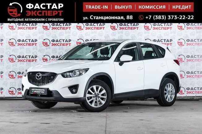 Mazda CX-5, 2013 год, 1 029 000 руб.