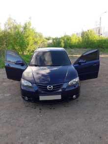 Уфа Mazda Mazda3 2005