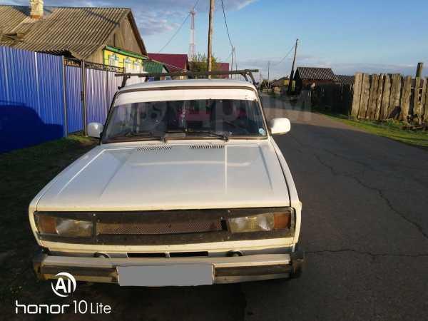 Лада 2105, 1996 год, 58 000 руб.