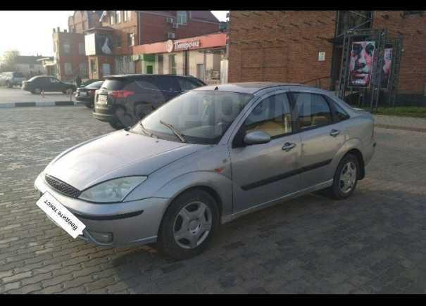 Ford Focus, 2004 год, 135 000 руб.