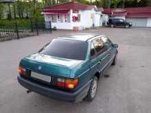 Сергиев Посад Passat 1991