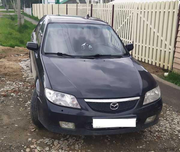 Mazda 323, 2002 год, 200 000 руб.