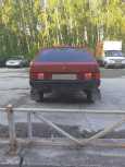 Лада 2109, 1996 год, 30 000 руб.