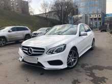 Москва E-Class 2015