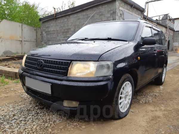 Toyota Probox, 2004 год, 149 000 руб.