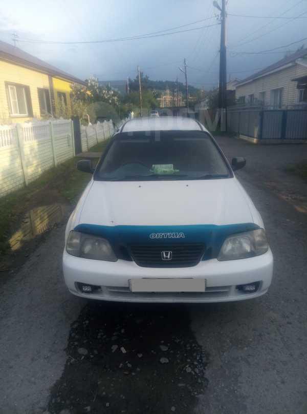 Honda Partner, 1997 год, 154 000 руб.