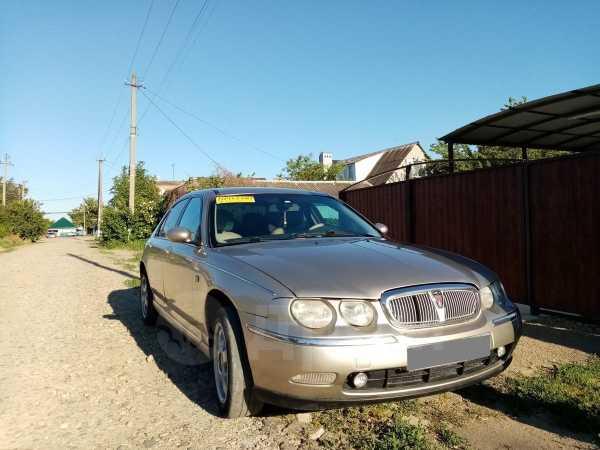 Rover 75, 2003 год, 240 000 руб.