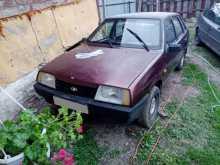 Бирюч 21099 1996