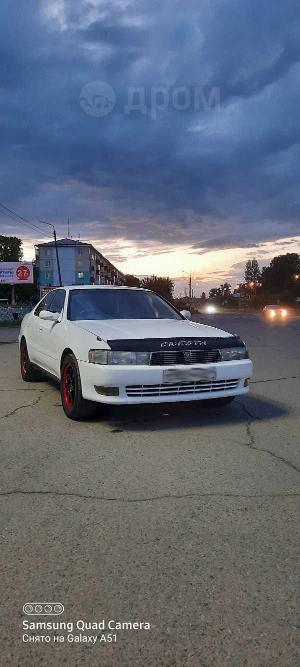 Toyota Cresta, 1994 год, 220 000 руб.