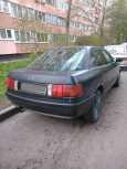 Audi 80, 1991 год, 30 000 руб.