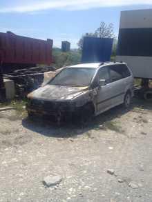 Новороссийск Chariot Grandis