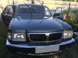 Курган 3110 Волга 2001