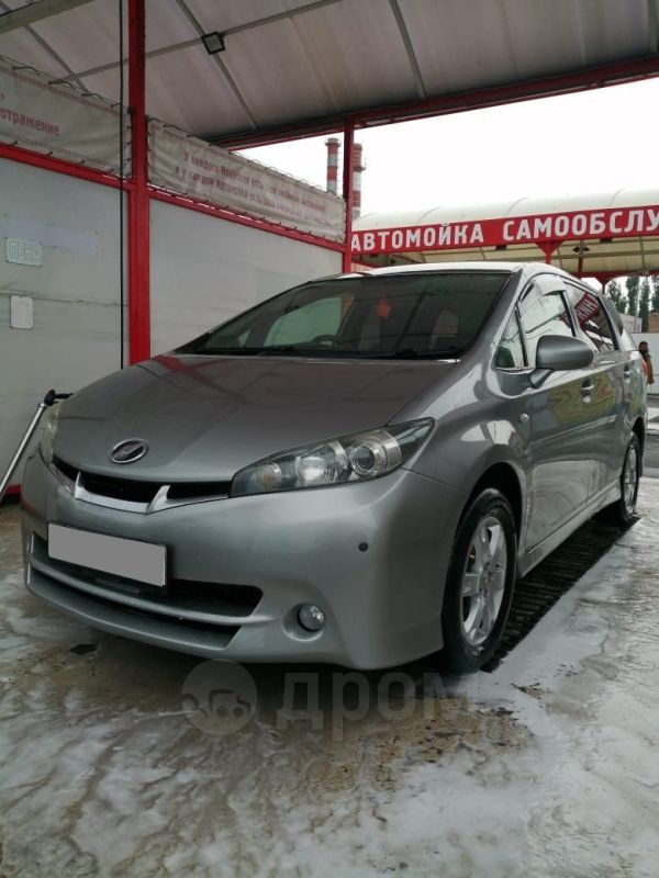 Toyota Wish, 2009 год, 540 000 руб.