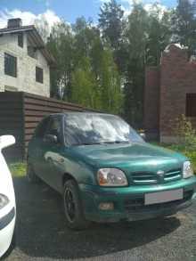 Щёлково Micra 2000