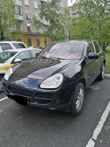 Москва Cayenne 2005