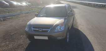 Петропавловск-Камчатский Honda CR-V 2001