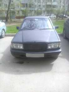 Калуга 190 1987