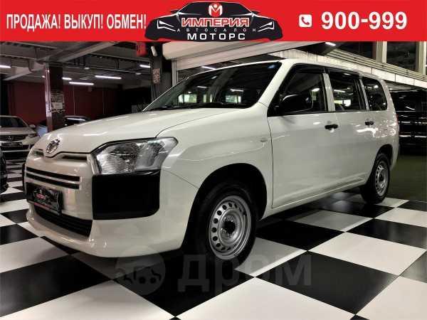 Toyota Probox, 2016 год, 549 000 руб.
