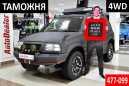 Suzuki Escudo, 1999 год, 499 000 руб.