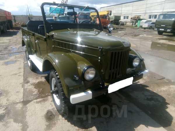 ГАЗ 69, 1958 год, 390 000 руб.