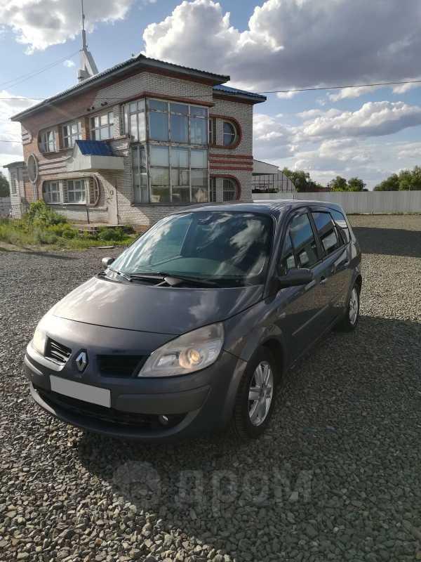 Renault Grand Scenic, 2007 год, 210 000 руб.