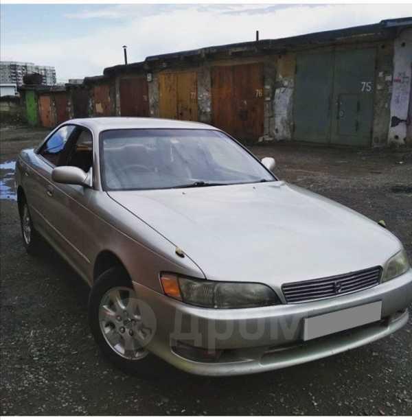 Toyota Mark II, 1994 год, 215 500 руб.