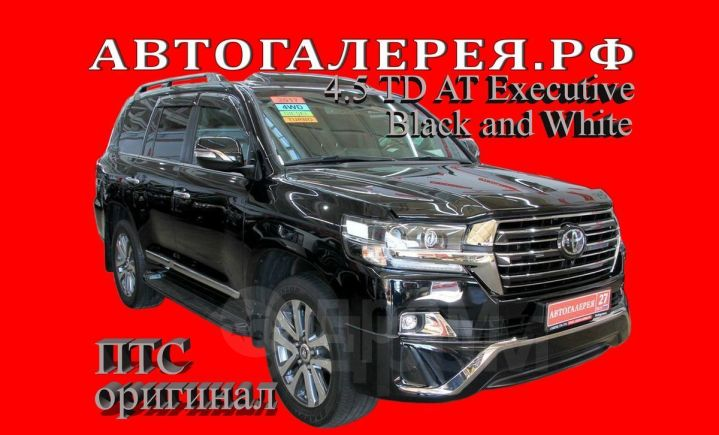 Toyota Land Cruiser, 2017 год, 4 548 000 руб.