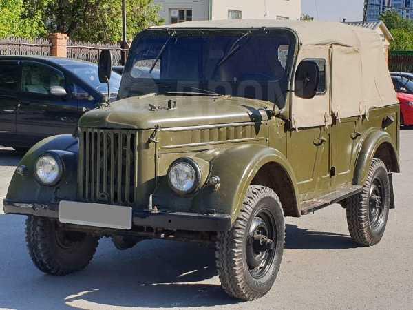 ГАЗ 69, 1954 год, 105 000 руб.