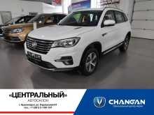 Красноярск CS75 2020