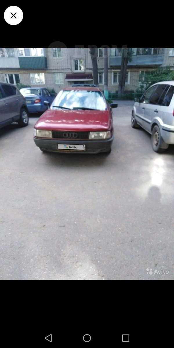 Audi 80, 1988 год, 35 000 руб.