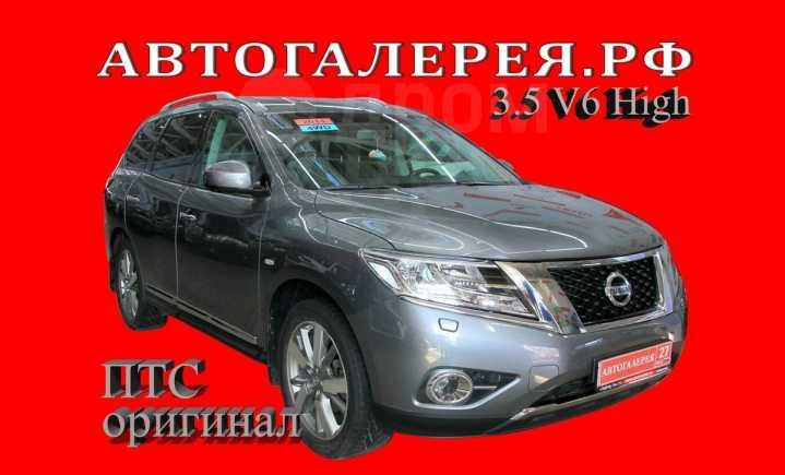 Nissan Pathfinder, 2014 год, 1 468 000 руб.