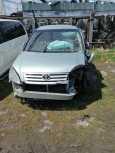 Toyota Ipsum, 1988 год, 250 000 руб.