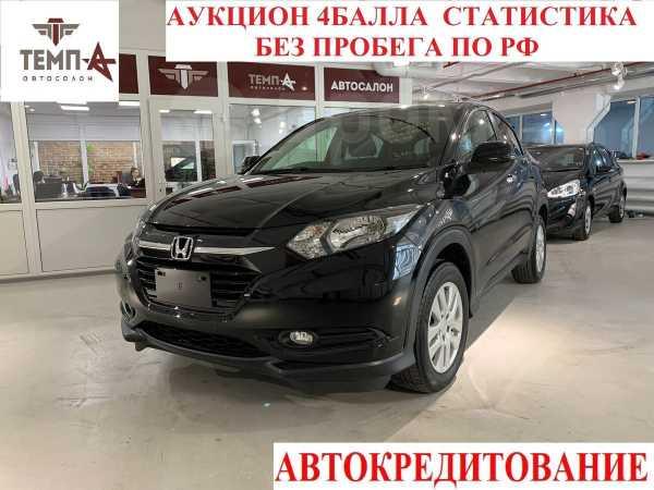 Honda Vezel, 2016 год, 1 085 000 руб.