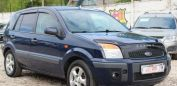 Ford Fusion, 2009 год, 275 000 руб.