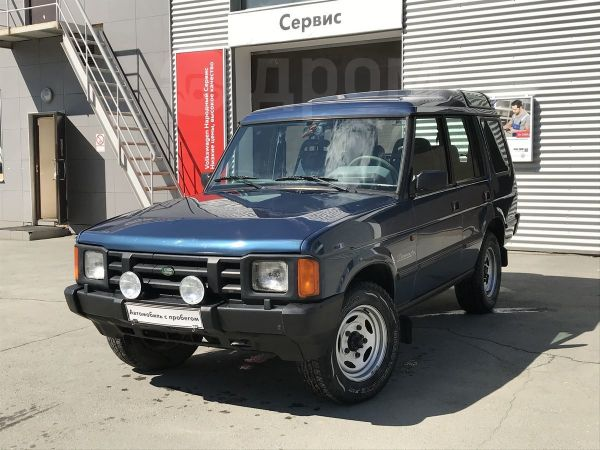 Land Rover Discovery, 1990 год, 220 000 руб.