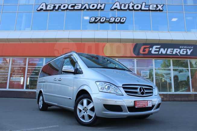 Mercedes-Benz Viano, 2007 год, 985 000 руб.