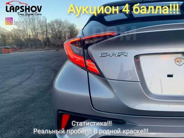 Toyota C-HR, 2017 год, 1 385 000 руб.