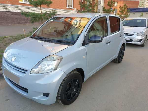 Toyota Passo, 2007 год, 249 000 руб.
