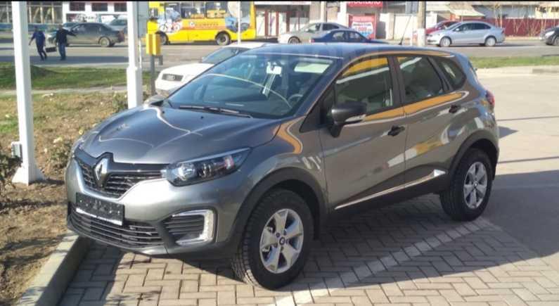 Renault Kaptur, 2020 год, 990 000 руб.