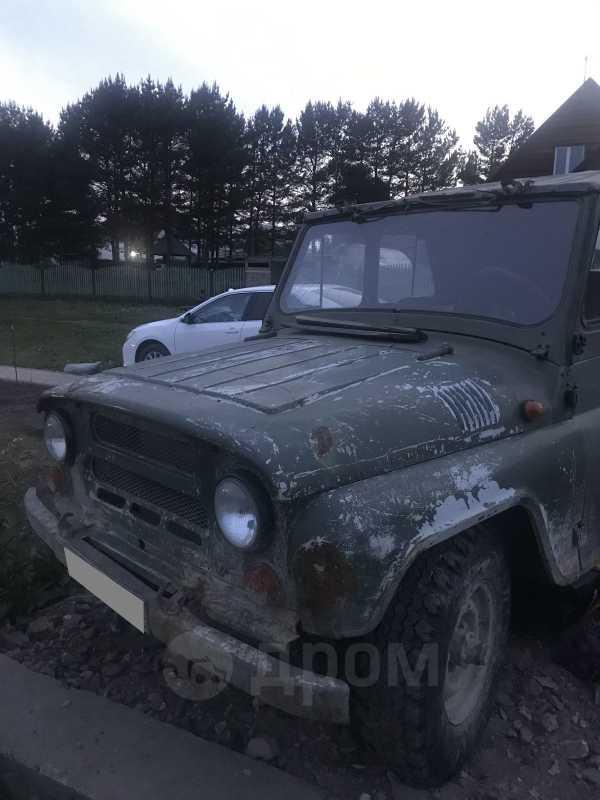 УАЗ 469, 1992 год, 70 000 руб.