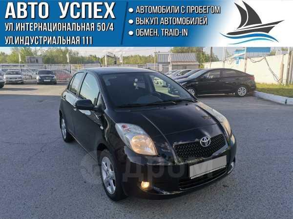 Toyota Yaris, 2007 год, 389 000 руб.