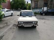 Челябинск 2106 1985