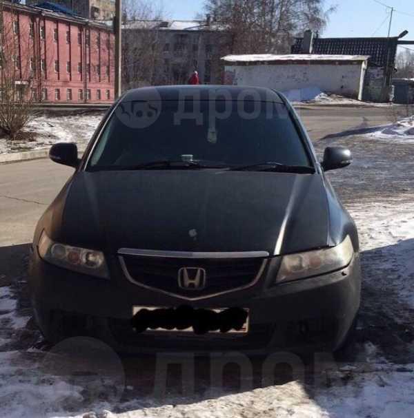 Honda Accord, 1985 год, 245 000 руб.