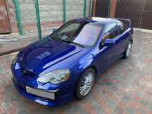 Сургут RSX 2003
